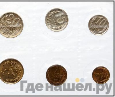 Реверс Годовой набор 1970 года ЛМД Госбанка СССР