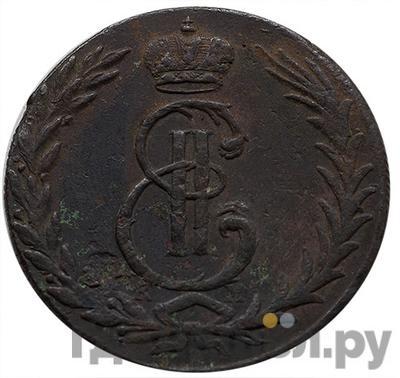 Аверс 5 копеек 1770 года КМ Сибирская монета
