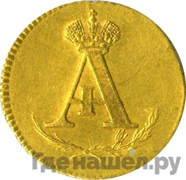 Аверс Жетон 1801 года  В память коронации Александра 1