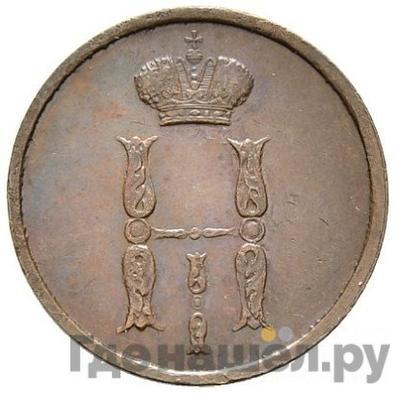 Реверс 1 копейка 1849 года ЕМ