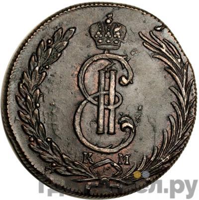 Аверс 10 копеек 1773 года КМ Сибирская монета