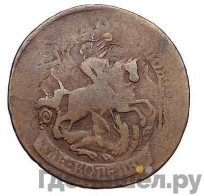 Реверс 2 копейки 1766 года   Без обозначения монетного двора