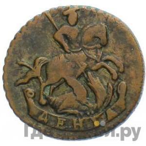 Реверс Денга 1790 года   Без обозначения монетного двора
