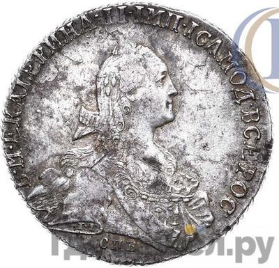 Аверс Полтина 1767 года СПБ   Без инициалов