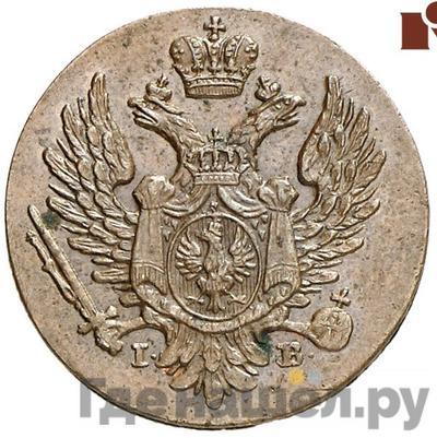 Реверс 1 грош 1817 года IВ Для Польши
