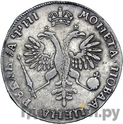 Реверс 1 рубль 1718 года KO L
