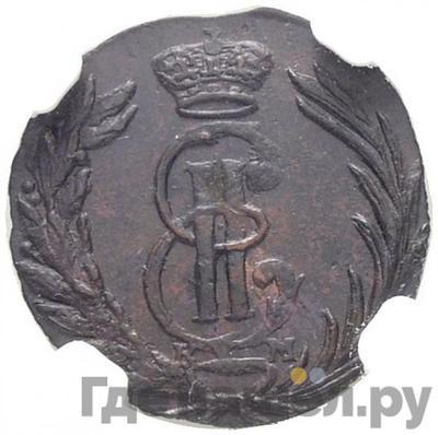 Аверс Полушка 1767 года КМ Сибирская монета