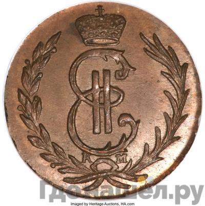 Аверс 1 копейка 1778 года КМ Сибирская монета