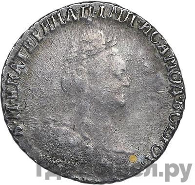 Аверс Гривенник 1791 года СПБ