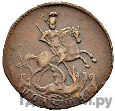 Реверс Полушка 1757 года