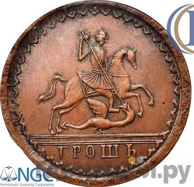 Реверс 1 грош 1727 года  Пробный