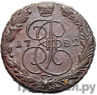 Аверс 5 копеек 1782 года ЕМ