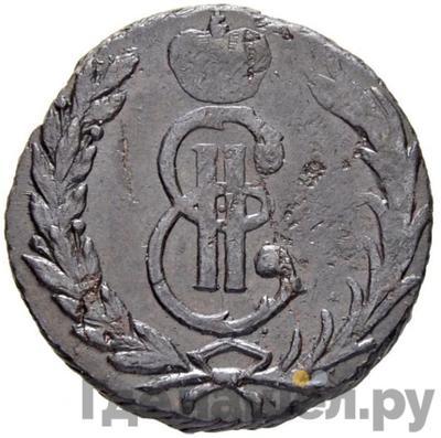 Аверс 1 копейка 1767 года  Сибирская монета Без обозначения монетного двора