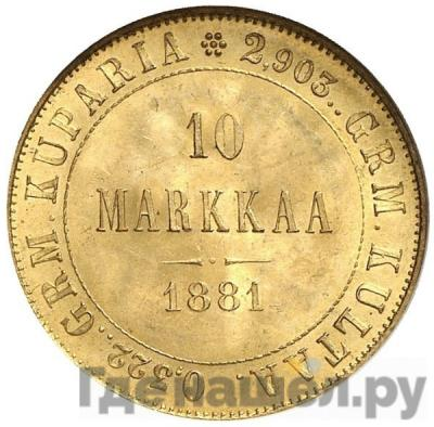 Аверс 10 марок 1881 года S Для Финляндии