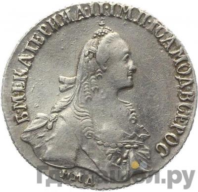 Аверс Полуполтинник 1768 года ММД EI