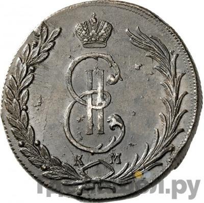 Аверс 10 копеек 1774 года КМ Сибирская монета