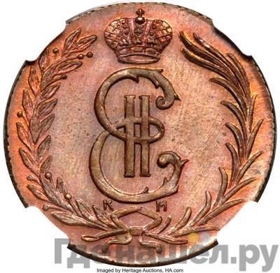 Аверс 2 копейки 1775 года КМ Сибирская монета