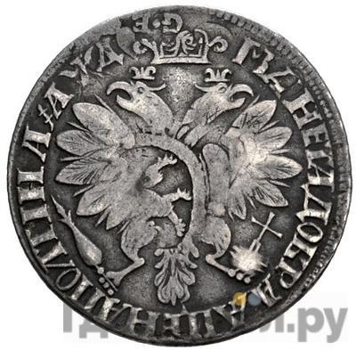Реверс Полтина 1704 года  портрет работы Алексеева Без точки