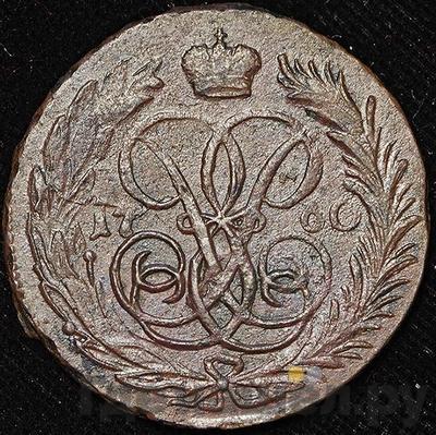 Аверс 1 копейка 1760 года