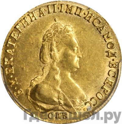 Аверс 5 рублей 1791 года СПБ