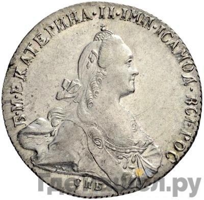 Аверс 1 рубль 1771 года СПБ TI АШ