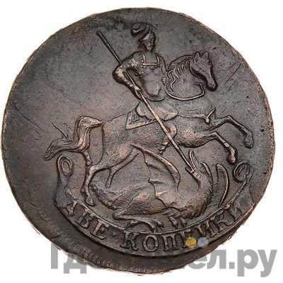 Реверс 2 копейки 1758 года  Номинал под св. Георгием