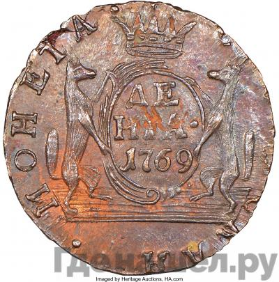 Реверс Денга 1769 года КМ Сибирская монета
