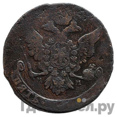 Реверс 5 копеек 1761 года ММ