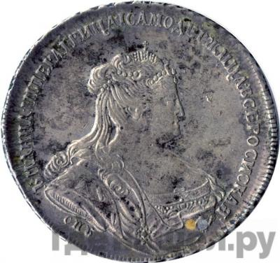 Аверс 1 рубль 1738 года  Московский тип 6 жемчужин в прическе