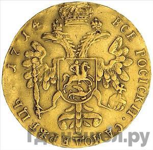 Реверс Двойной червонец 1714 года