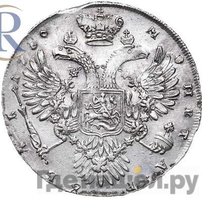 Реверс 1 рубль 1730 года   Корсаж непараллельный, 6 наплечников