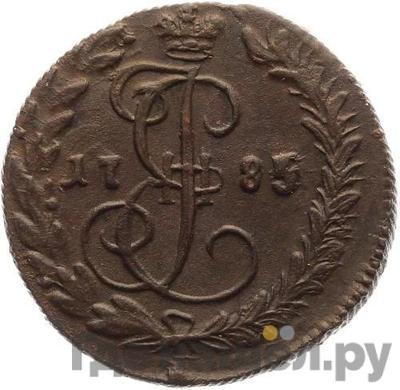 Аверс Денга 1785 года КМ