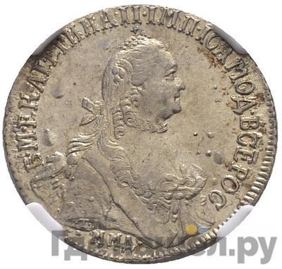 Аверс Полуполтинник 1765 года ММД T.I EI