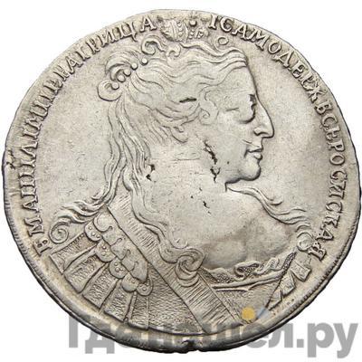 Аверс 1 рубль 1734 года  Лирический портрет