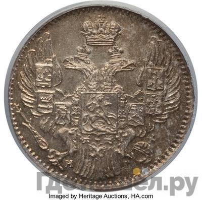 Реверс 5 копеек 1833 года СПБ НГ