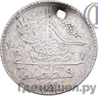 Аверс Пиастр 1796 года  Для Турции. Реверс: 7-ой год правления