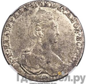 Аверс 1 рубль 1780 года СПБ ИЗ
