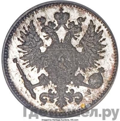 Реверс 50 пенни 1874 года S Для Финляндии