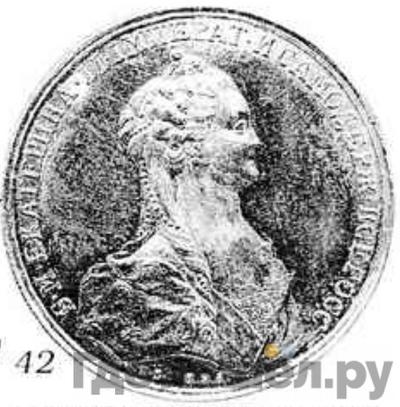 Аверс Медаль 1770 года Т.I. К.В.А. за сражение при реке и озере Кагул