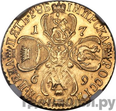 Реверс 5 рублей 1769 года СПБ