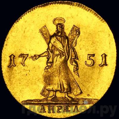 Реверс Двойной червонец 1751 года  Св. Андрей на реверсе