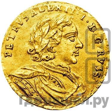 Аверс 2 рубля 1718 года