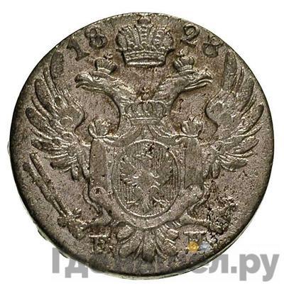 Реверс 10 грошей 1828 года FH Для Польши