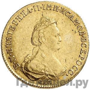 Аверс 5 рублей 1783 года СПБ
