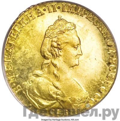 Аверс 5 рублей 1780 года СПБ
