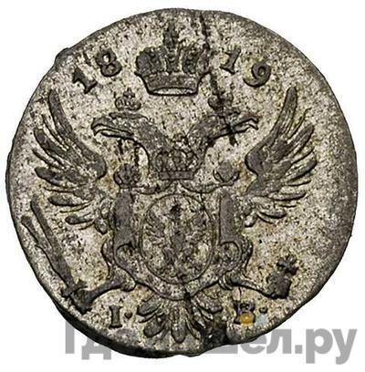 5 грошей 1819 года IВ Для Польши