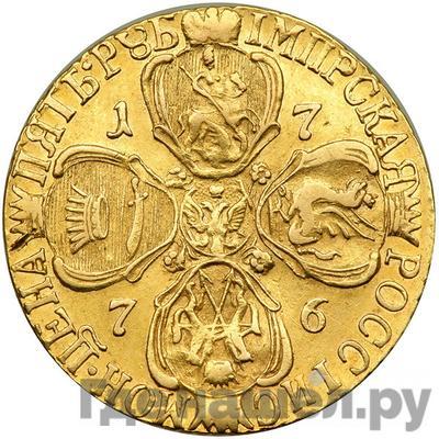 Реверс 5 рублей 1776 года СПБ