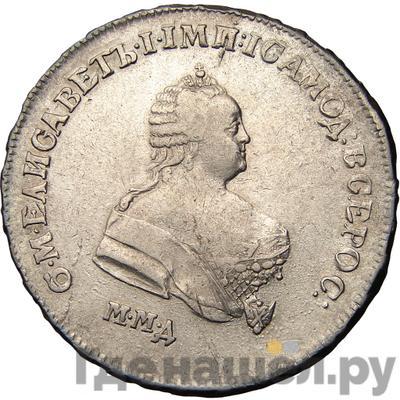Аверс Полтина 1745 года ММД