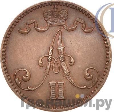 5 пенни 1870 года  Для Финляндии