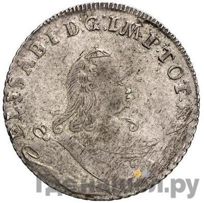 Аверс 18 грошей 1760 года  Для Пруссии